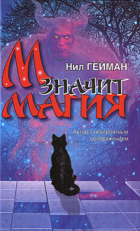 M is for Magic - Russia - Hardback