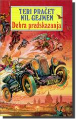 Good Omens - Serbia - Paperback