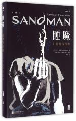 The Sandman Vol. 1: Preludes & Nocturnes - China - Hardback