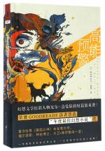 Trigger Warning: Short Fictions and Disturbances - China - Paperback